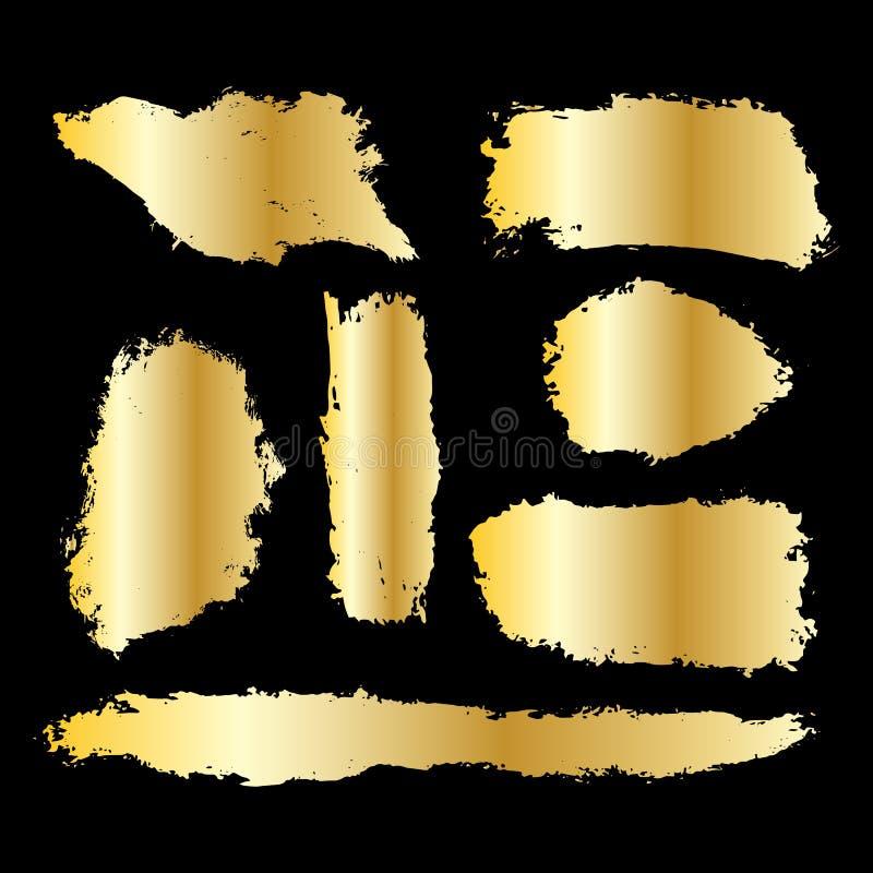 Sistema de la plantilla del oro de los fondos abstractos de las banderas del grunge para la promoción stock de ilustración
