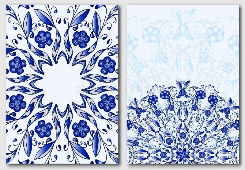 Sistema de la plantilla del vintage para las invitaciones de la boda del diseño y las tarjetas de felicitación Elementos tradicio stock de ilustración