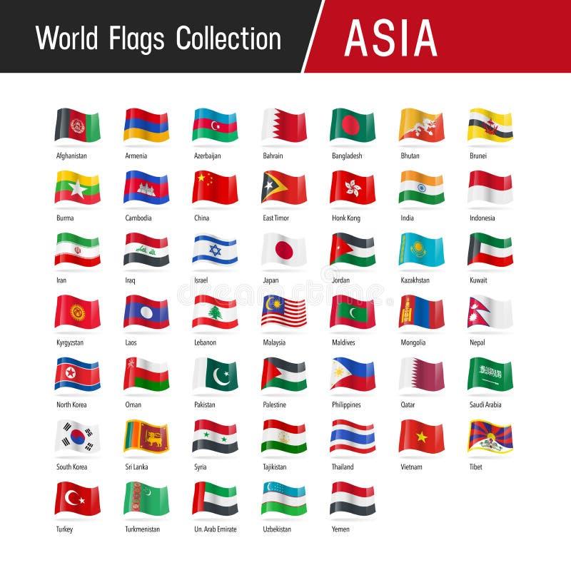 Sistema de las banderas asiáticas - ejemplos del vector stock de ilustración