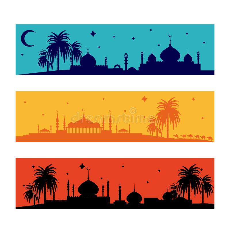 Sistema de las banderas islámicas horizontales del Ramadán ilustración del vector