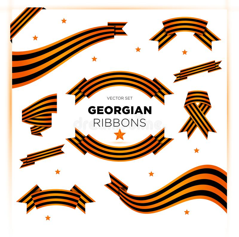 Sistema de las cintas georgianas militares para Victory Day y el 23 de febrero stock de ilustración