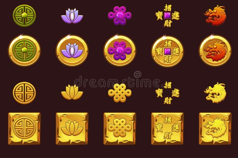 Sistema de las monedas de China Iconos de oro del vector con símbolos chinos y gemas stock de ilustración