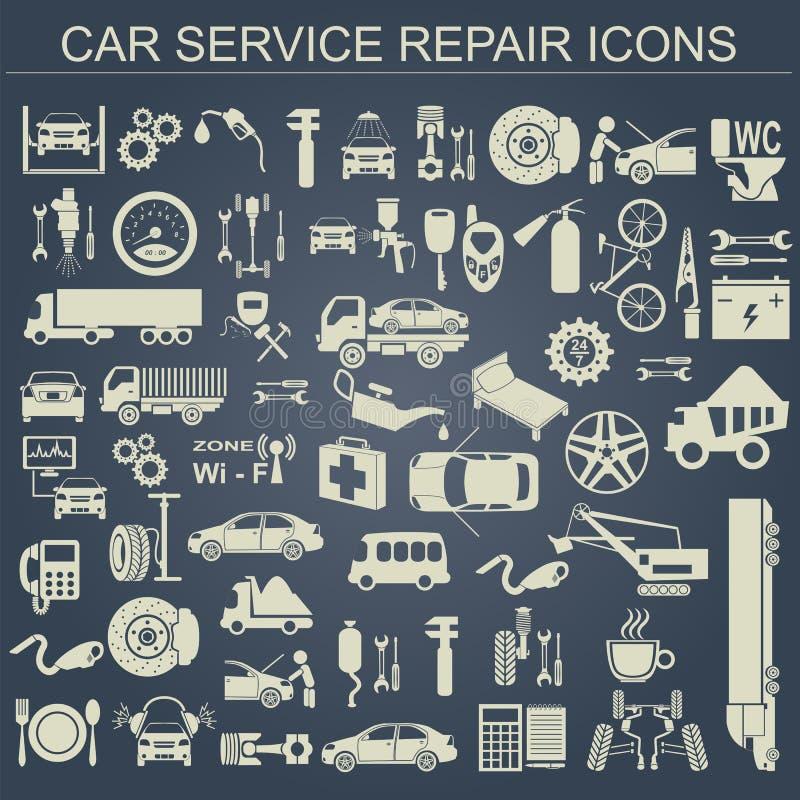 Sistema de los elementos de servicio de reparación auto para crear su propio infogr ilustración del vector