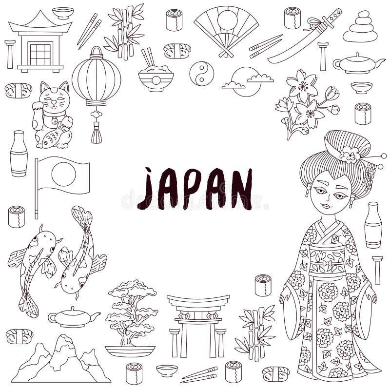 Sistema de los iconos del vector del garabato de Japón stock de ilustración