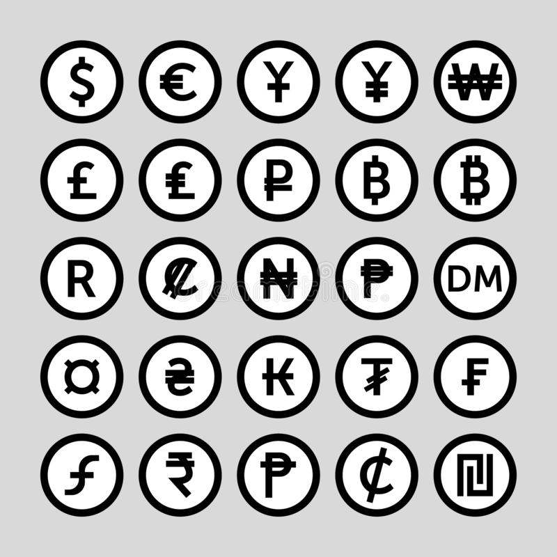 Sistema de los iconos para el s?mbolo de moneda ilustración del vector