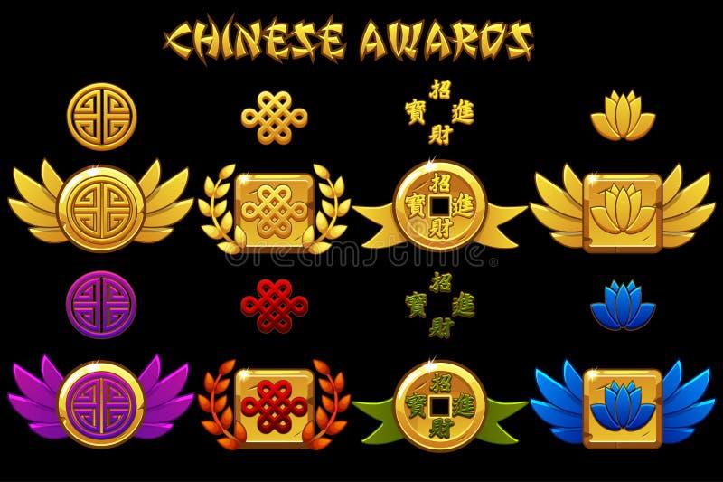 Sistema de los premios de China Iconos de oro del vector con símbolos chinos stock de ilustración