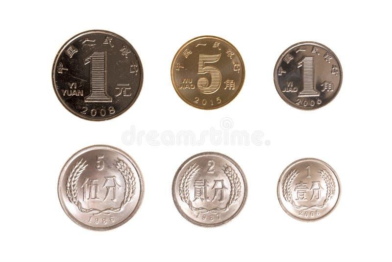 Sistema de monedas chinas fotos de archivo libres de regalías
