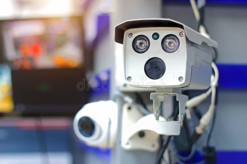 Sistema de seguridad a circuito cerrado de la vigilancia de la cámara de la cámara CCTV fotografía de archivo