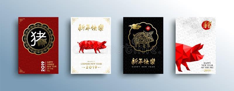 Sistema de tarjeta rojo polivinílico bajo chino del cerdo del Año Nuevo 2019 ilustración del vector