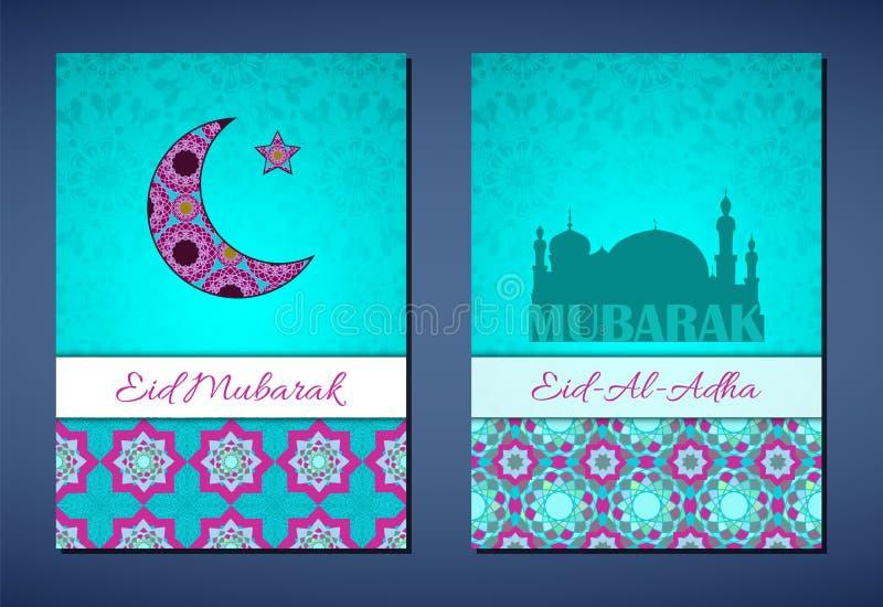 Sistema de tarjetas de felicitación del vector al banquete del sacrificio (Eid al-Adha) ilustración del vector