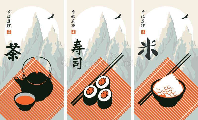 Sistema de tres banderas con la comida y la bebida japonesas ilustración del vector