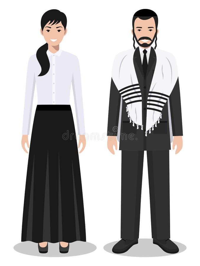 Sistema de unirse el hombre y a la mujer judíos en la ropa tradicional aislada en el fondo blanco en estilo plano stock de ilustración