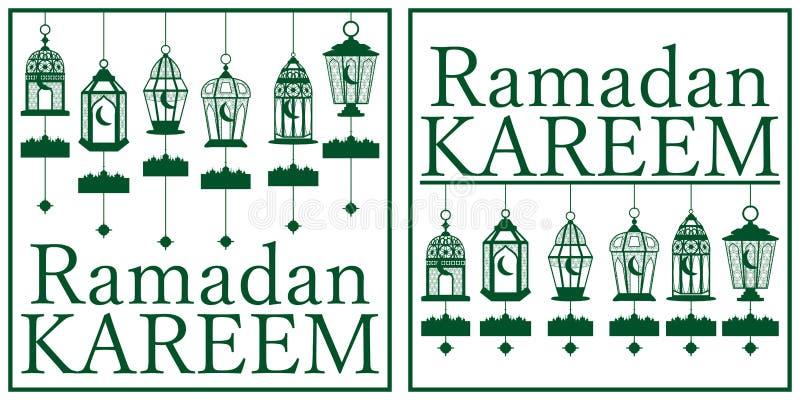 Sistema del blanco del verde del marco de la linterna del Ramadán stock de ilustración