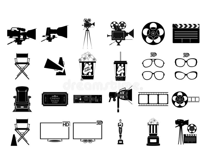 Sistema del cine ilustración del vector