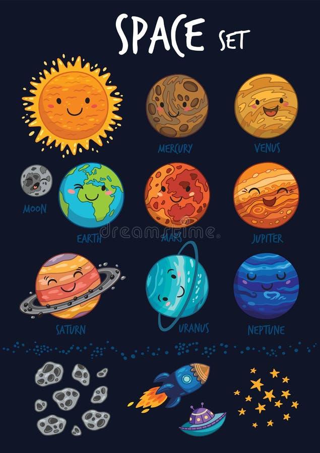 Sistema del espacio Colección de planeta lindo de la historieta ilustración del vector