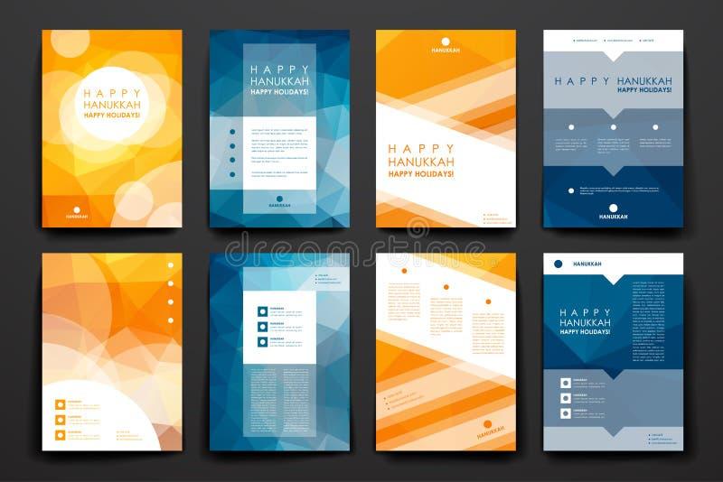 Sistema del folleto, plantillas del diseño del cartel adentro stock de ilustración