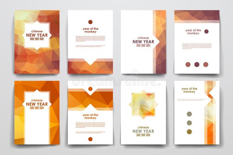 Sistema del folleto, plantillas del diseño del cartel en estilo chino del Año Nuevo libre illustration