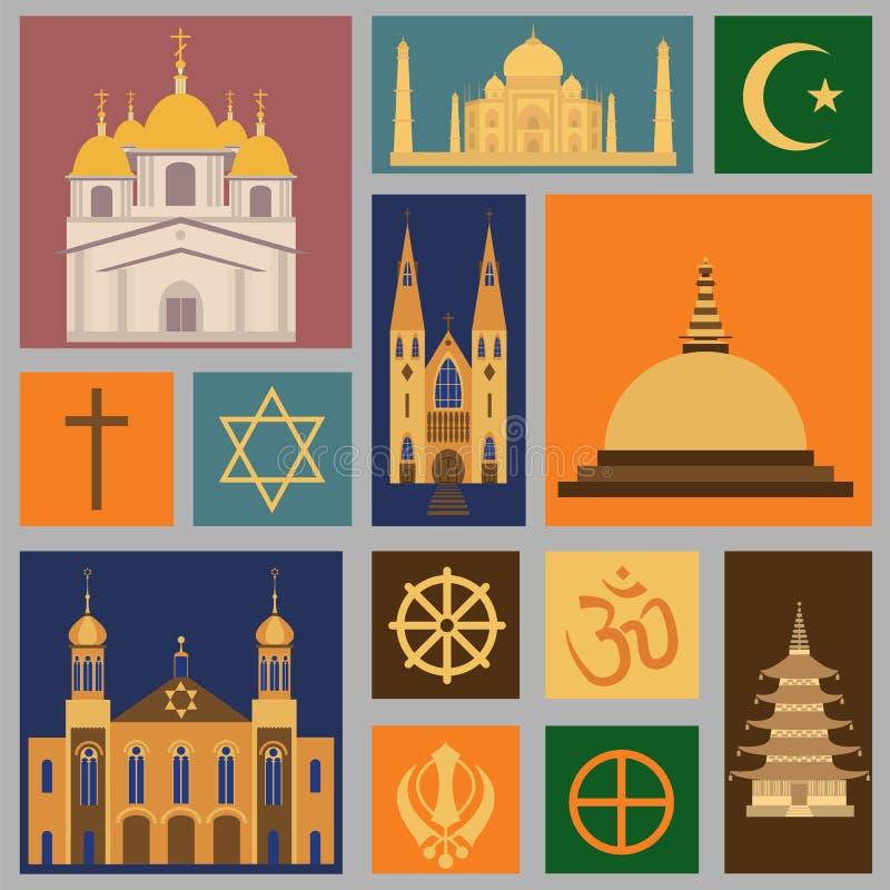 Sistema del icono de la religión ilustración del vector