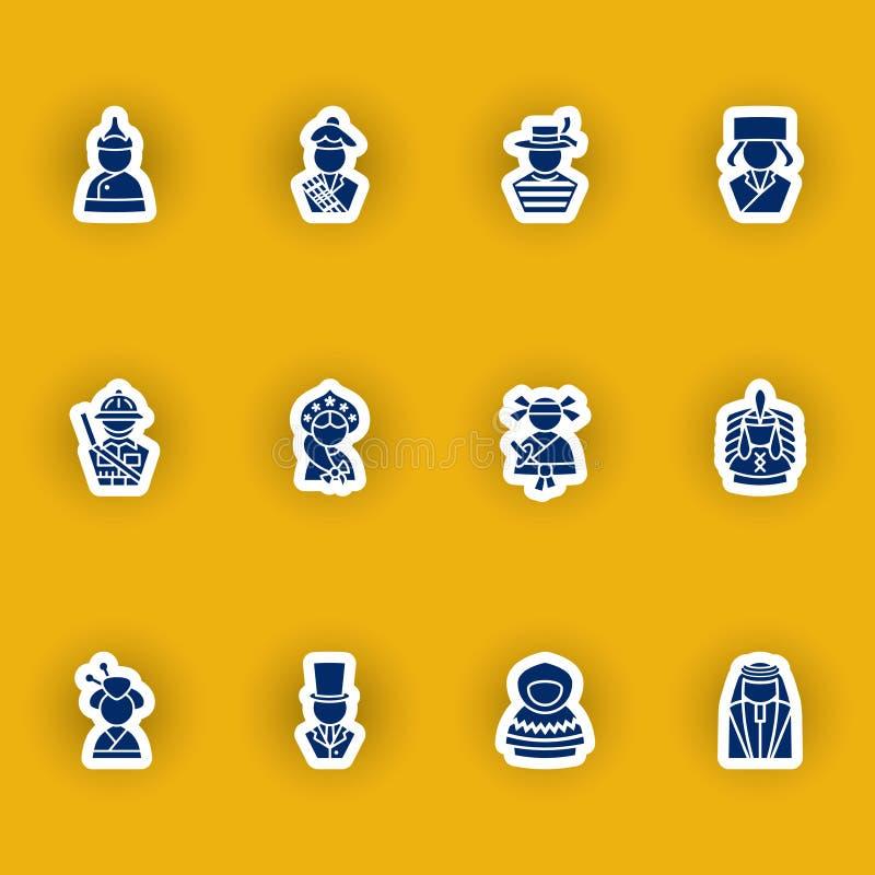 Sistema del icono de las siluetas del ser humano aislado en amarillo libre illustration