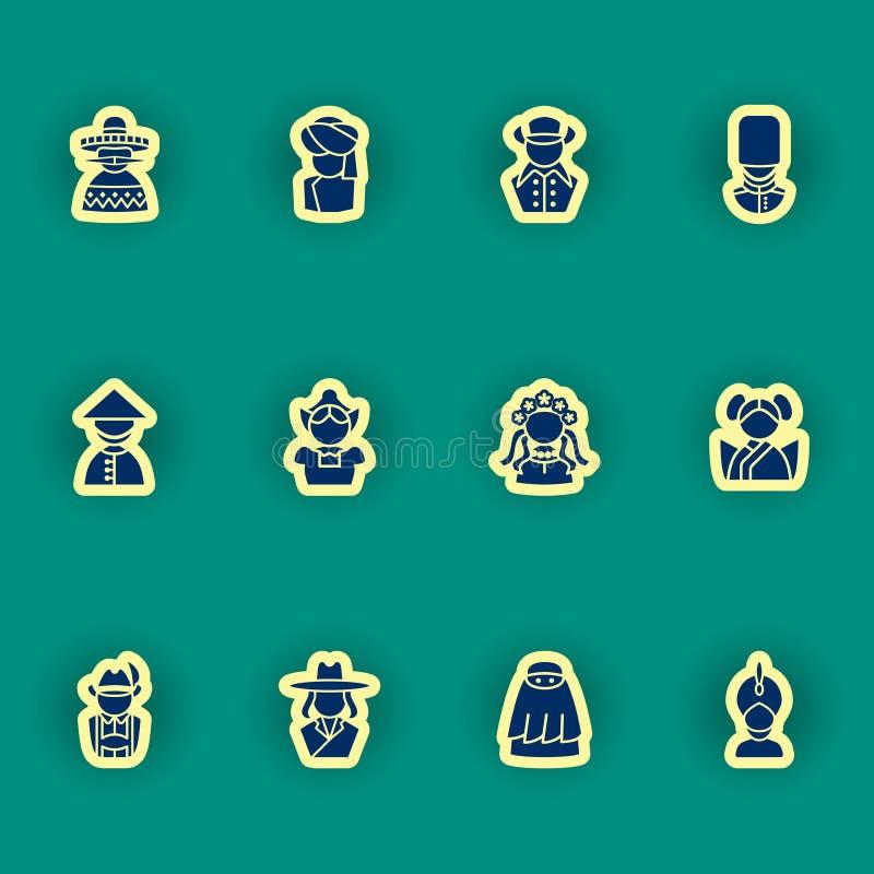 Sistema del icono de las siluetas del ser humano aislado en verde ilustración del vector