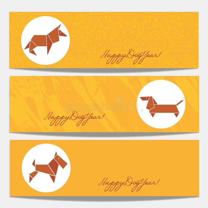 Sistema del icono de los perros de la historieta stock de ilustración