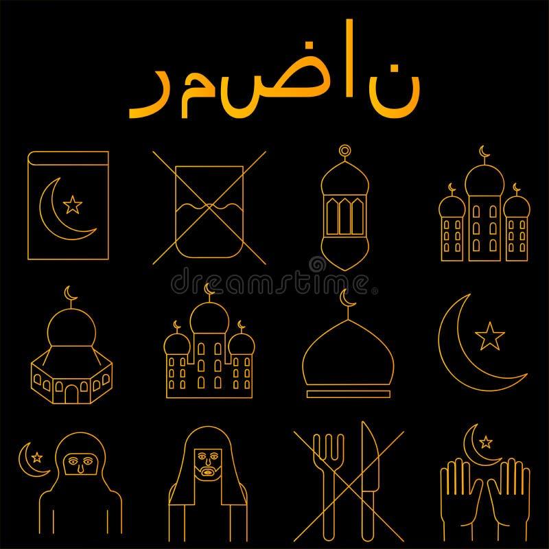 Sistema del icono de Ramadan Kareem libre illustration