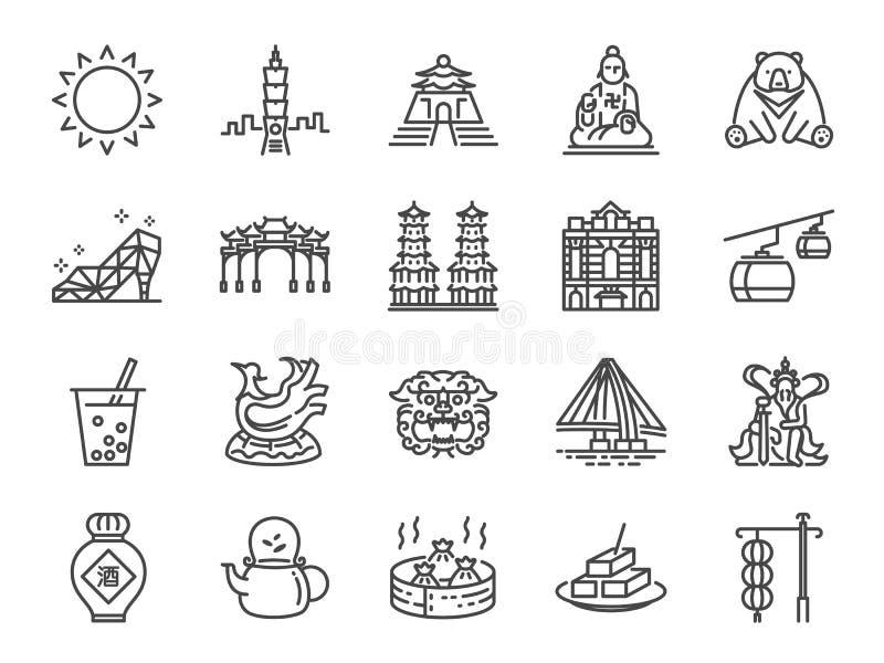 Sistema del icono de Taiwán Incluyó los iconos como Taipei, león de piedra chino, té de la burbuja, licor destilado, té, queso de ilustración del vector
