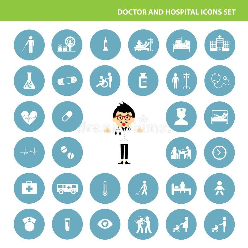 Sistema del icono del doctor y del hospital libre illustration