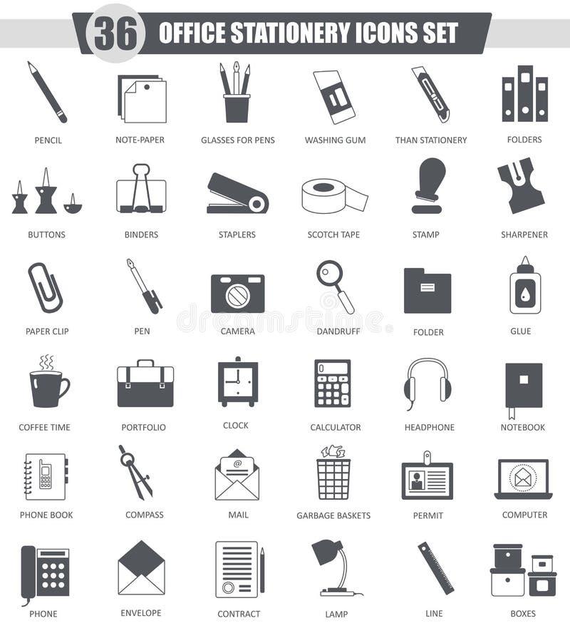Sistema del icono del negro de los efectos de escritorio de la oficina del vector Diseño clásico gris oscuro del icono para el we libre illustration