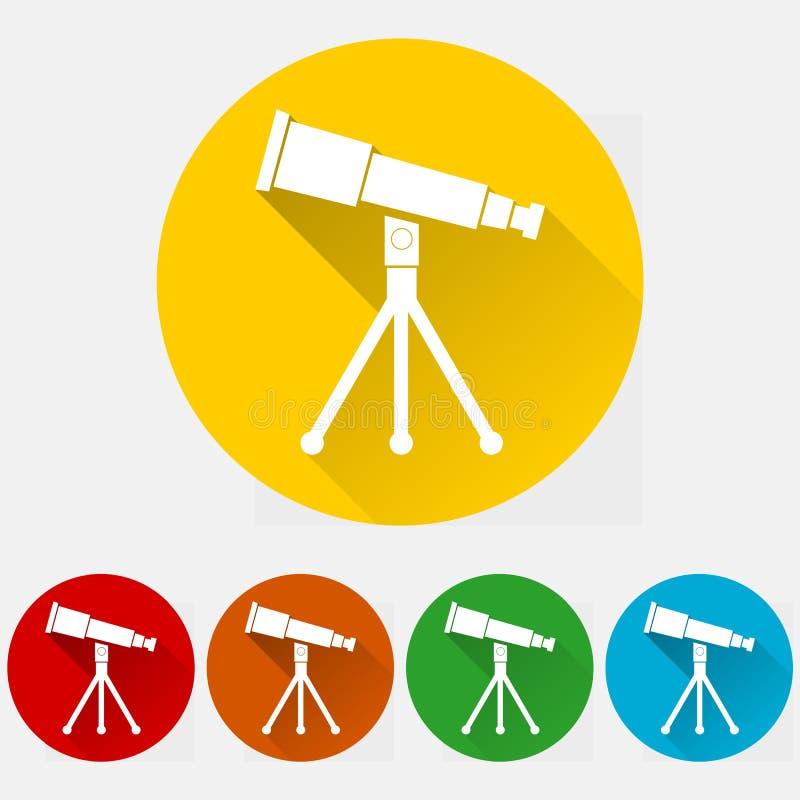 Sistema del icono del telescopio ilustración del vector