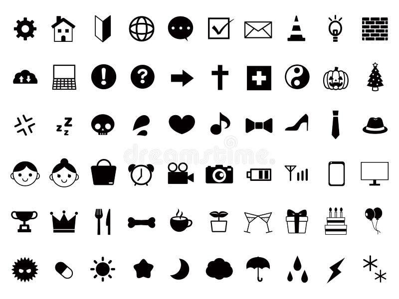 Sistema del pictograma del icono stock de ilustración