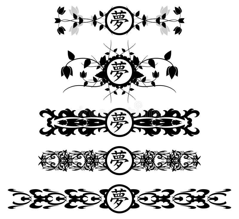 Sistema del tatuaje negro con sueño del ideograma aislado ilustración del vector