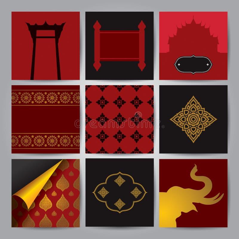 Sistema del vector asiático del diseño del arte tradicional. libre illustration