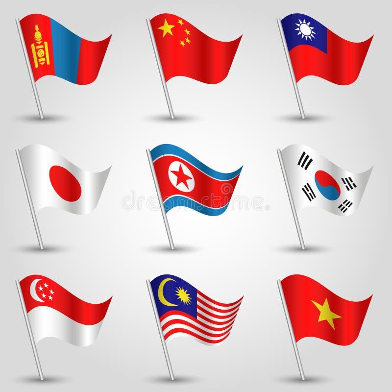 Sistema del vector de nueve países de abanderamiento del Este de Asia stock de ilustración