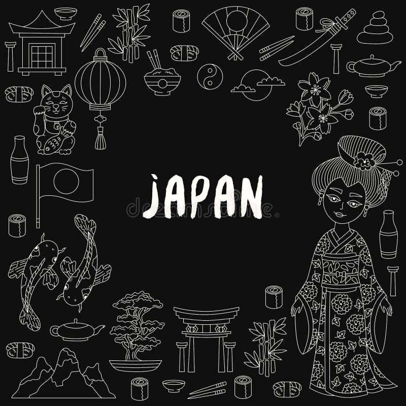 Sistema del vector del garabato de Japón libre illustration