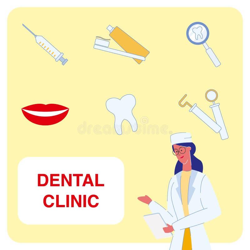 Sistema dental de los ejemplos del vector de la historieta de la clínica stock de ilustración