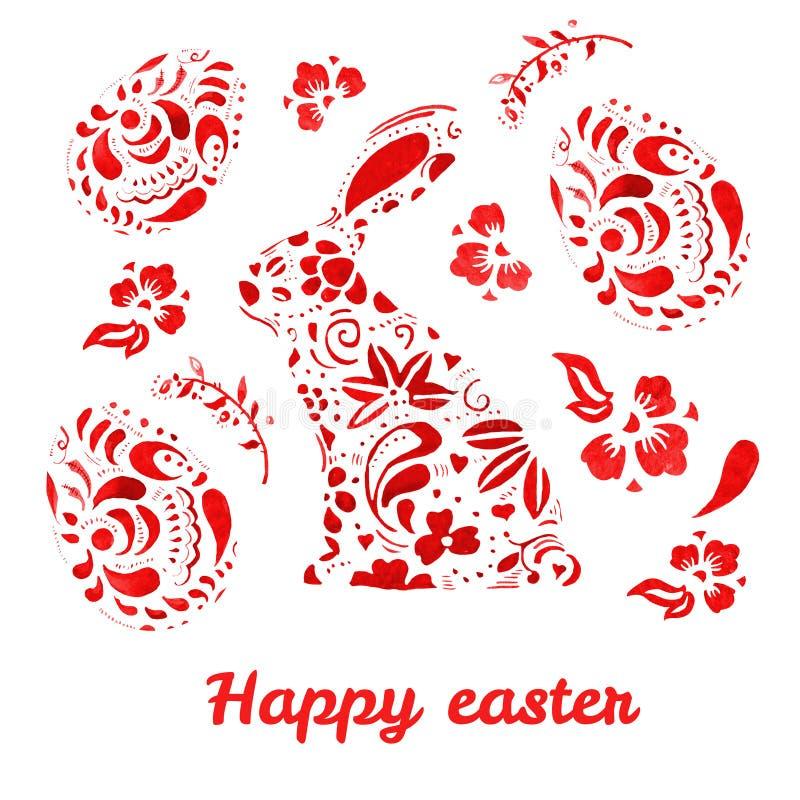 Sistema dibujado mano de la acuarela de Pascua con los huevos y el conejito coloridos adornados ilustración del vector
