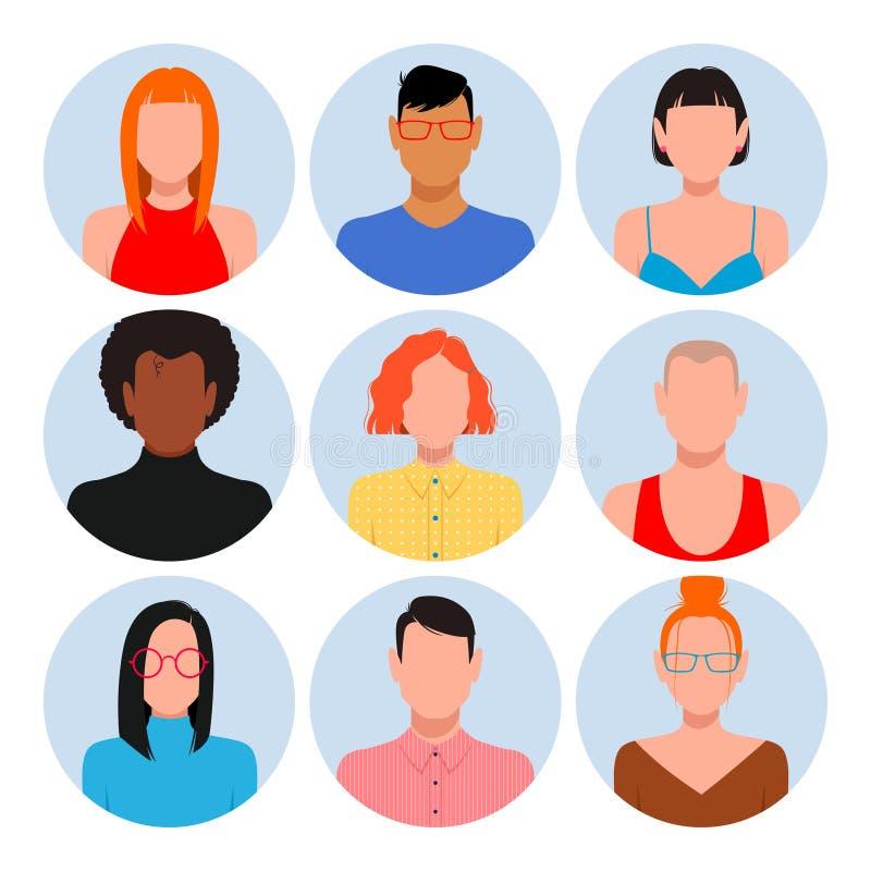Sistema diverso del avatar de la gente libre illustration