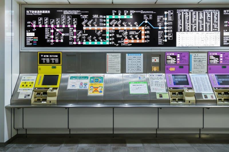 Sistema do metro de Kyoto fotografia de stock