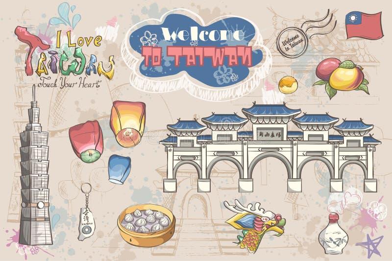 Sistema grande de diversas atracciones de Taiwán asia concepto del recorrido stock de ilustración
