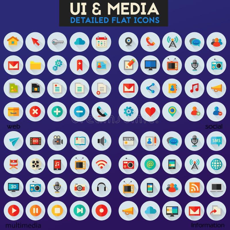 Sistema grande del icono de Ui y de las multimedias ilustración del vector