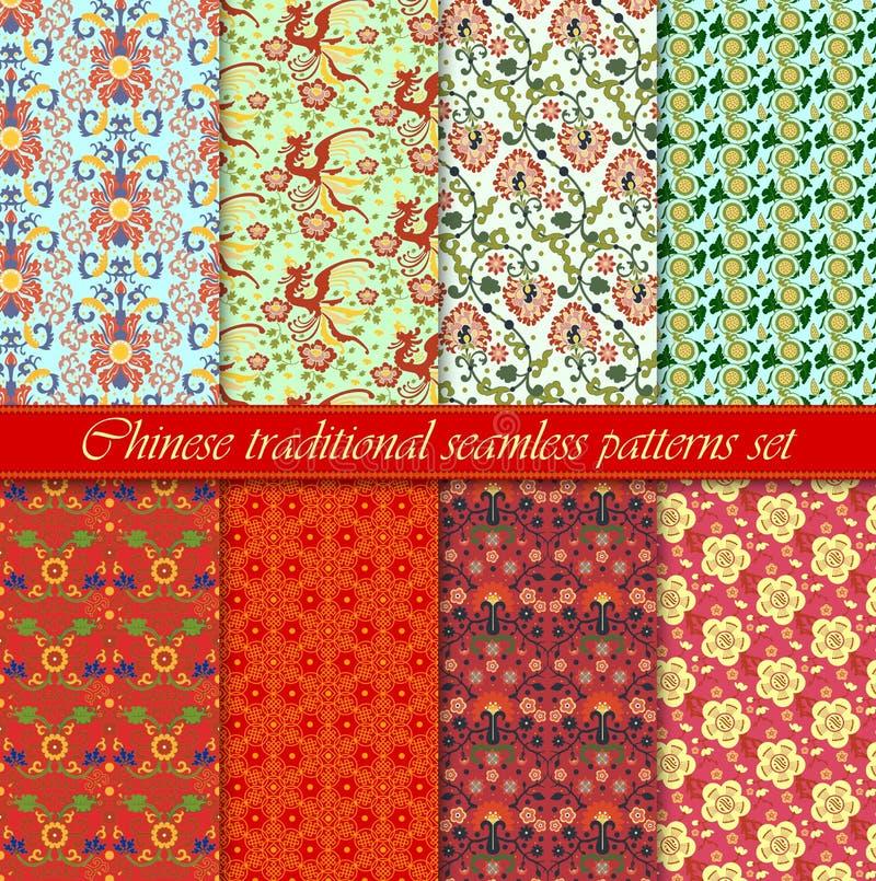 Sistema inconsútil asiático chino del fondo del modelo del vector Ornamento tradicional stock de ilustración