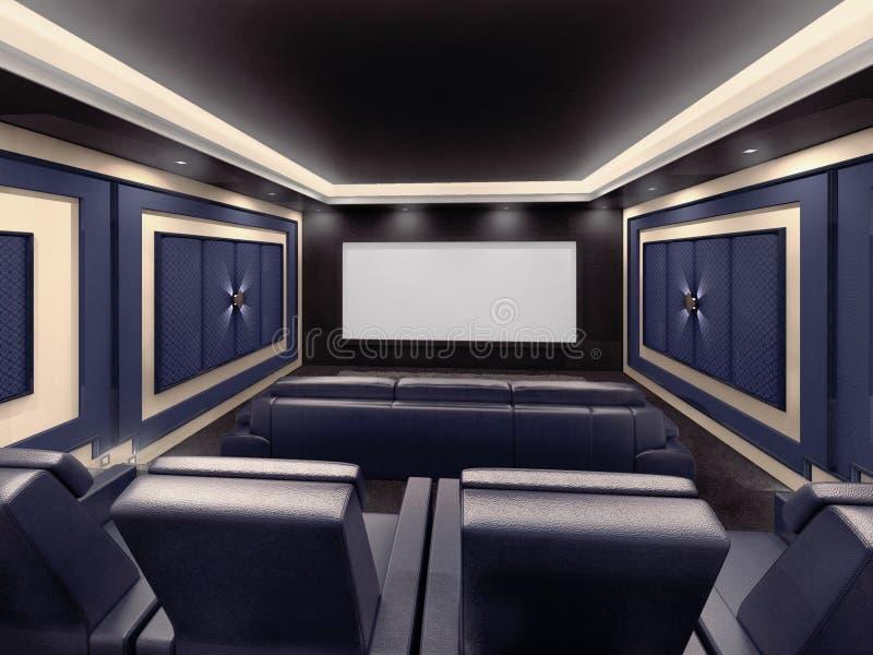 Sistema moderno del cinema della proprietà privata royalty illustrazione gratis