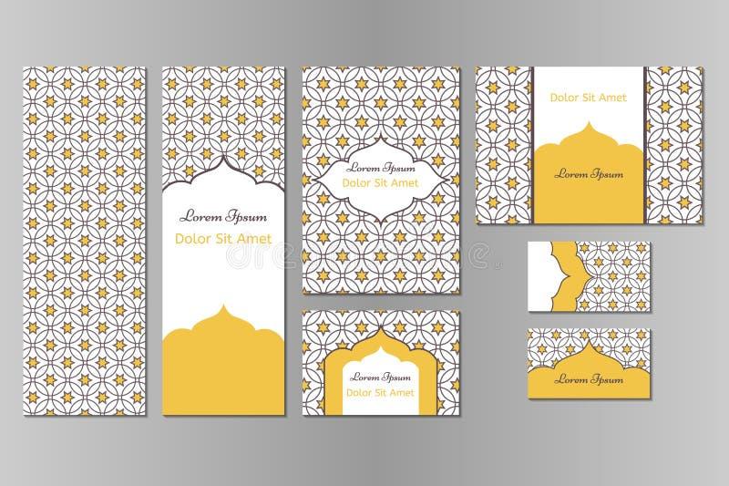 Sistema original del negocio o sistema del menú con el modelo geométrico árabe con las estrellas stock de ilustración