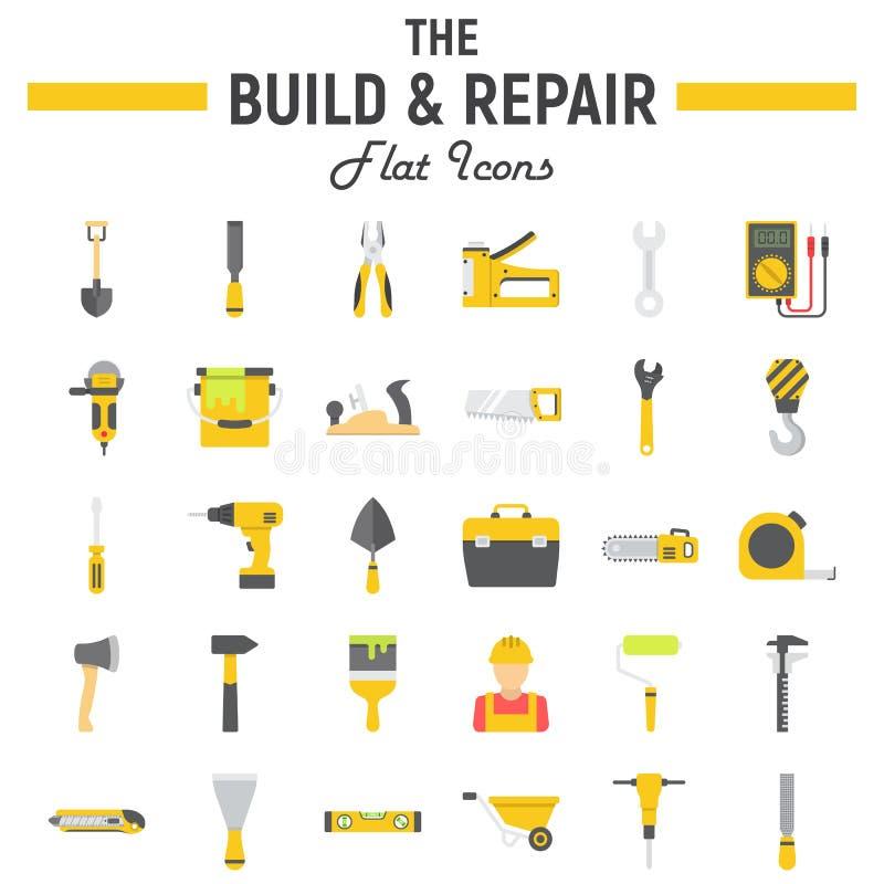 Sistema plano del icono construya y de la reparación, muestras de la construcción libre illustration