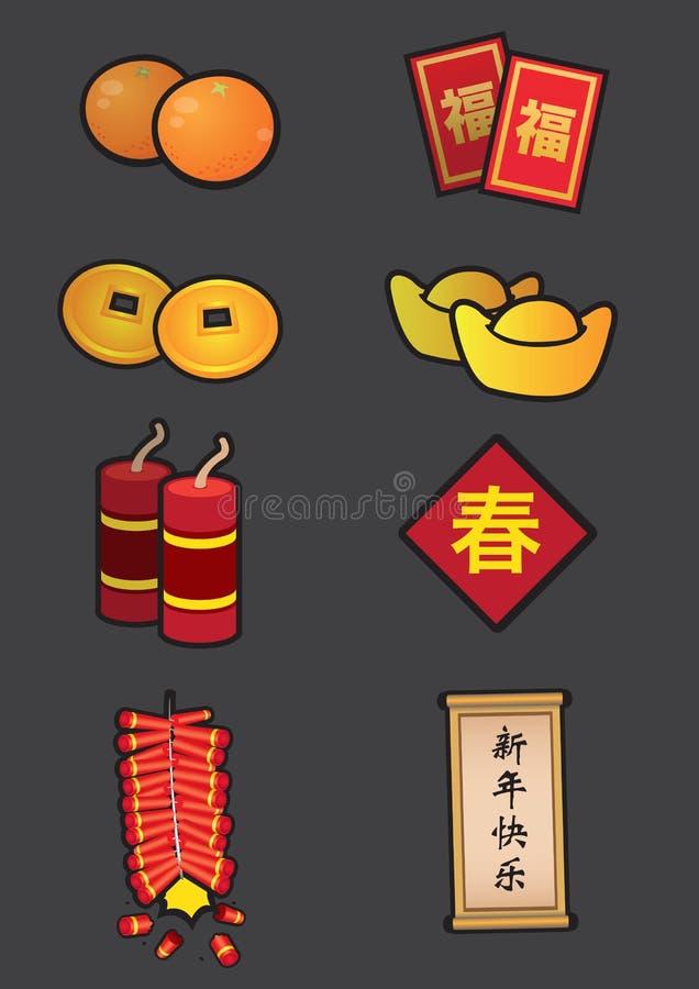 Sistema simbólico chino del icono de la decoración del Año Nuevo libre illustration