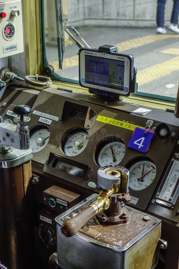 Sistemas del panel de control de tren de Japón imágenes de archivo libres de regalías