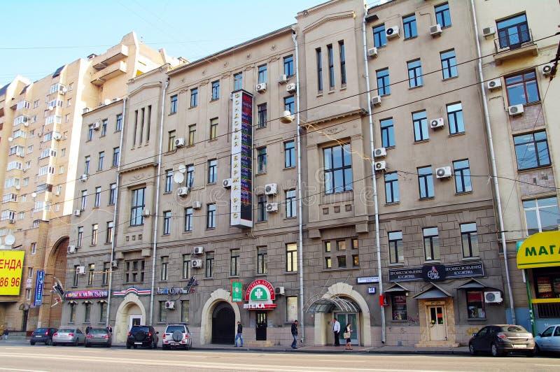 Sistemi di commercio russi di borsa valori (RTS) immagine stock libera da diritti