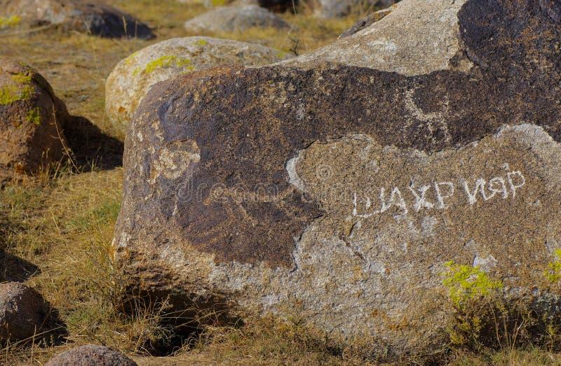 Site antique avec les pétroglyphes historiques au Kirghizistan image libre de droits