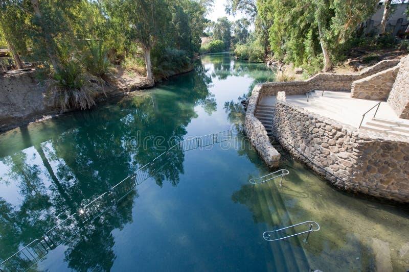 Site baptismal Yardenit image libre de droits